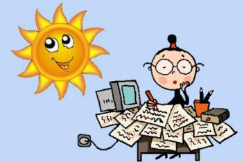 L'estate Dell'amministrazione