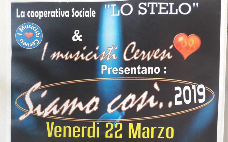 Catalostelo Venerdì 22 Marzo